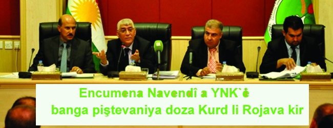 Encumena Navendî a YNK`ê banga piştevaniya doza Kurd li Rojava kir