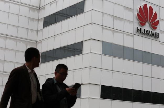 Pentagonê Huawei qedexe kir