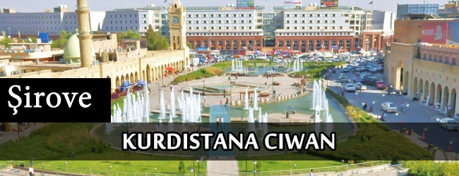 Kurdistana Ciwan û dirindeyiya neyaran