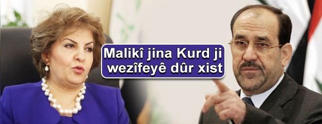 Malikî jina Kurd ji wezîfeyê dûr xist