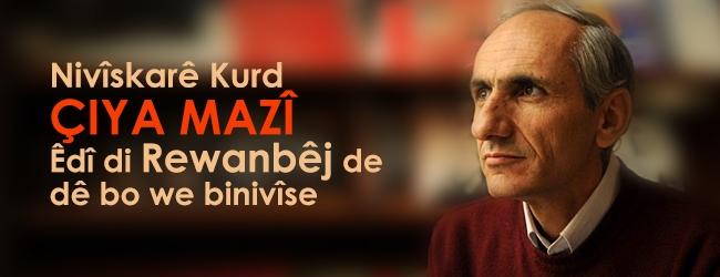Nivîskarê Kurd Çiya Mazî êdî di Rewanbêj de dê bo we binivîse