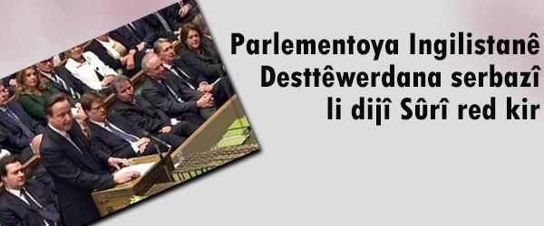 Parlamentoya Îngilistanê mudaxeleya serbazî li dijî Sûriyê red kir