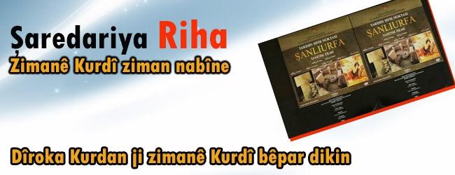 Şaredariya Rihayê Zimanê Kurdî ziman nabîne
